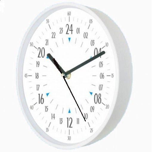 Biały 24-godzinny zegar ścienny Atrix ATE2015WH24C